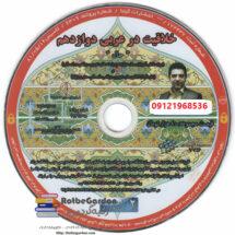 خلاقیت عربی دوازدهم استاد احمدی