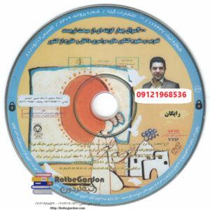 تست ترجمه و تعریب عربی استاد احمدی