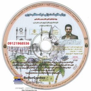 دی وی دی درک مطلب عربی استاد احمد