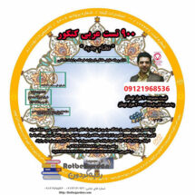 900 تست کنکور عربی استاد احمدی