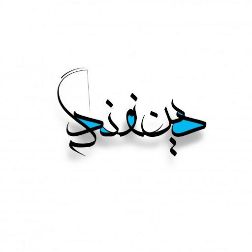 مطالعه درس دینی با استاد احمدی 1