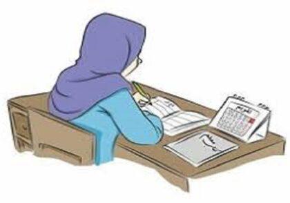 درس خواندن با کنکور آسان است