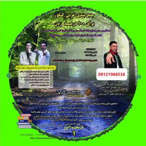 4db96748 cf89 47c8 8404 53d10c2a1dbe 300x300 - یادگیری عربی با استاد احمدی